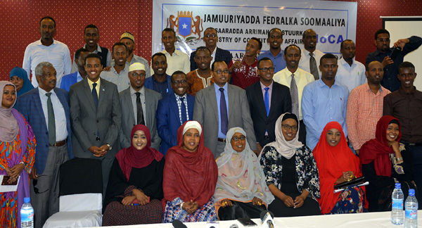 Ministry of constitutional affairs constitutional review and implementation meeting